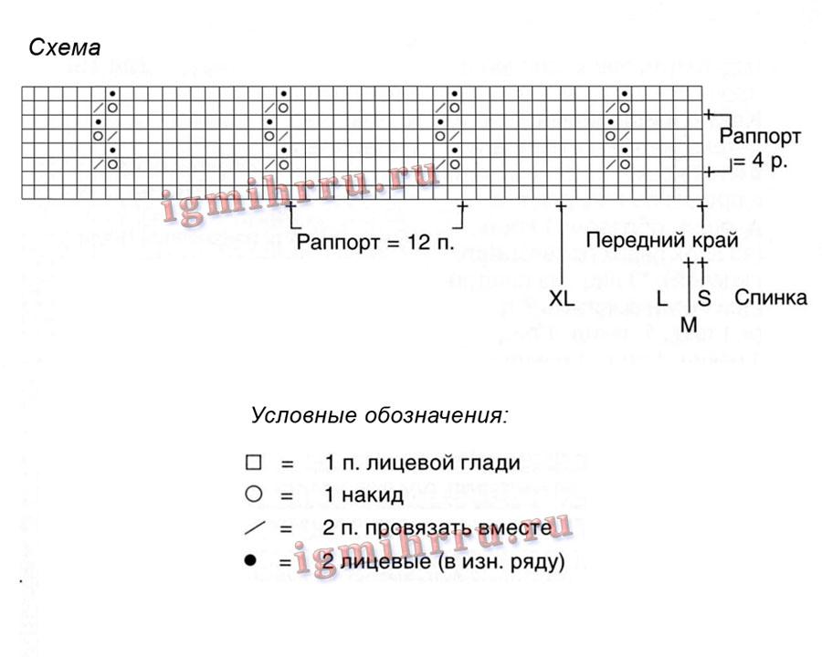 http://igmihrru.ru/MODELI/sp/jilet/184/184.1.jpg