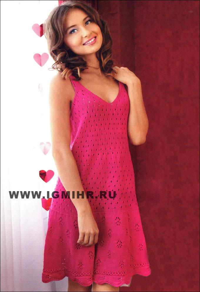 Легкий розовый сарафан