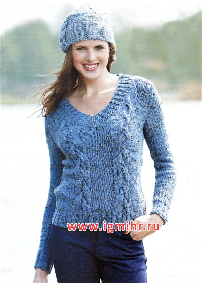 Голубой пуловер и шапочка с объемными косами, от французских дизайнеров. Спицы