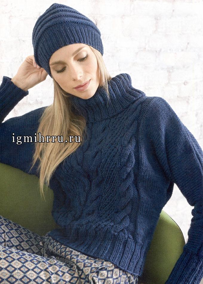 Теплый комплект для прохладной погоды. Шапочка и свитер с косами и ромбами, от Lana Grossa. Спицы