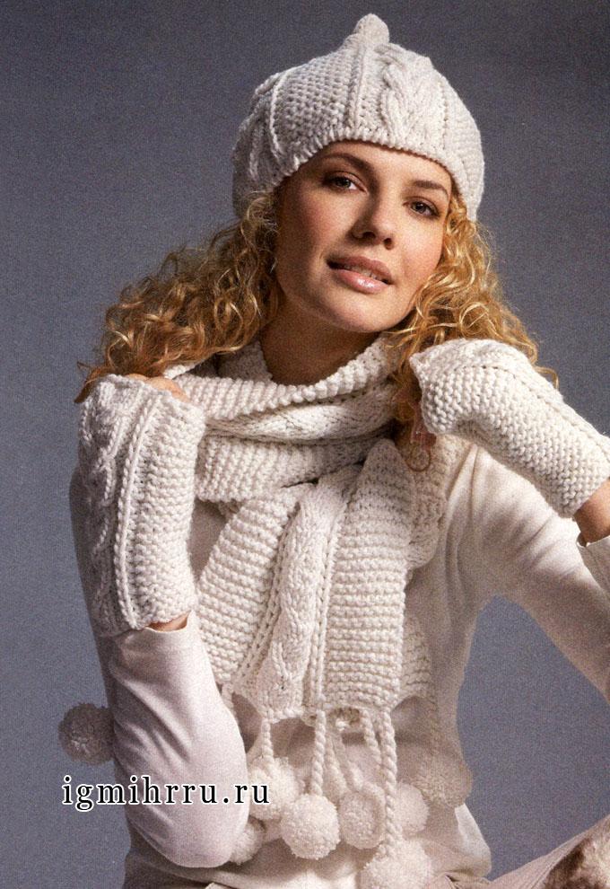 Шапочка, шарф и варежки с косами. Спицы