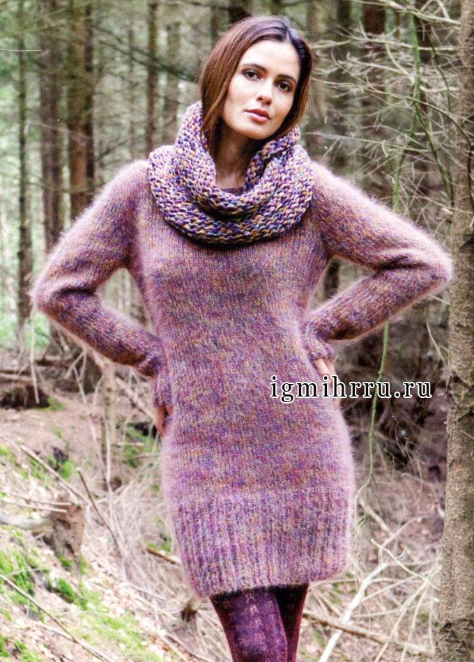 Теплое платье из мягкой меланжевой пряжи и снуд, от Lana Grossa. Спицы