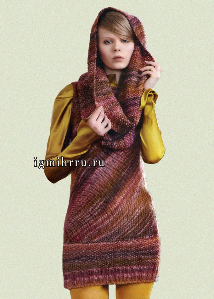 Теплое меланжевое мини-платье, дополненное снудом, от итальянских дизайнеров. Спицы
