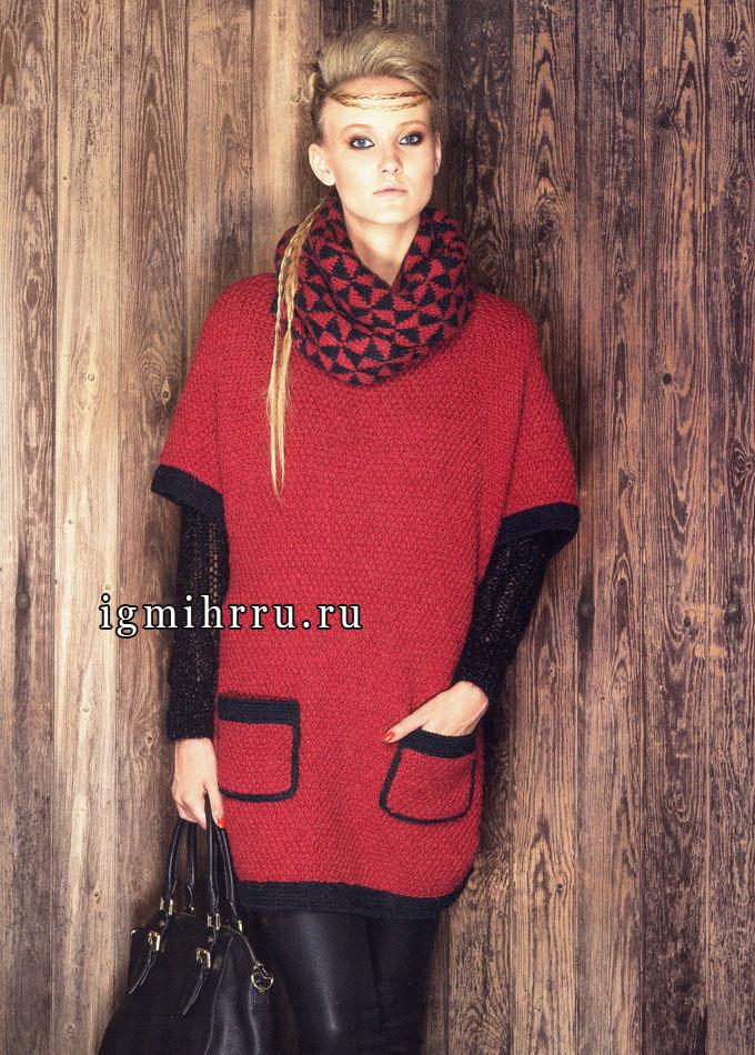 Теплая красно-черная накидка с карманами и жаккардовый снуд, от французских дизайнеров. Спицы