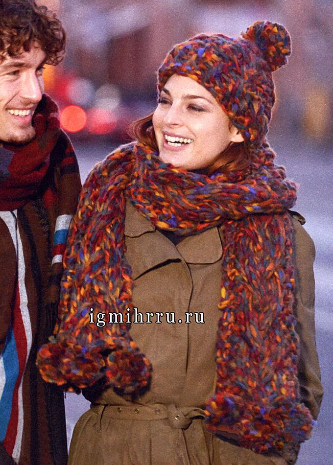Яркий комплект из меланжевой шапочки и шарфа с помпонами. Спицы