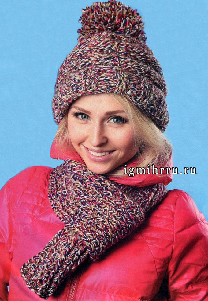 Пестрая шапочка и шарф из толстой пряжи. Вязание спицами