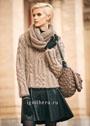 Теплый выразительный комплект в бежево-коричневых тонах: пуловер, шарф-хомут и сумка. Спицы