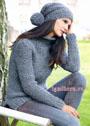 Серые будни или нет? Темно-серый пуловер и шапочка с помпоном. Спицы