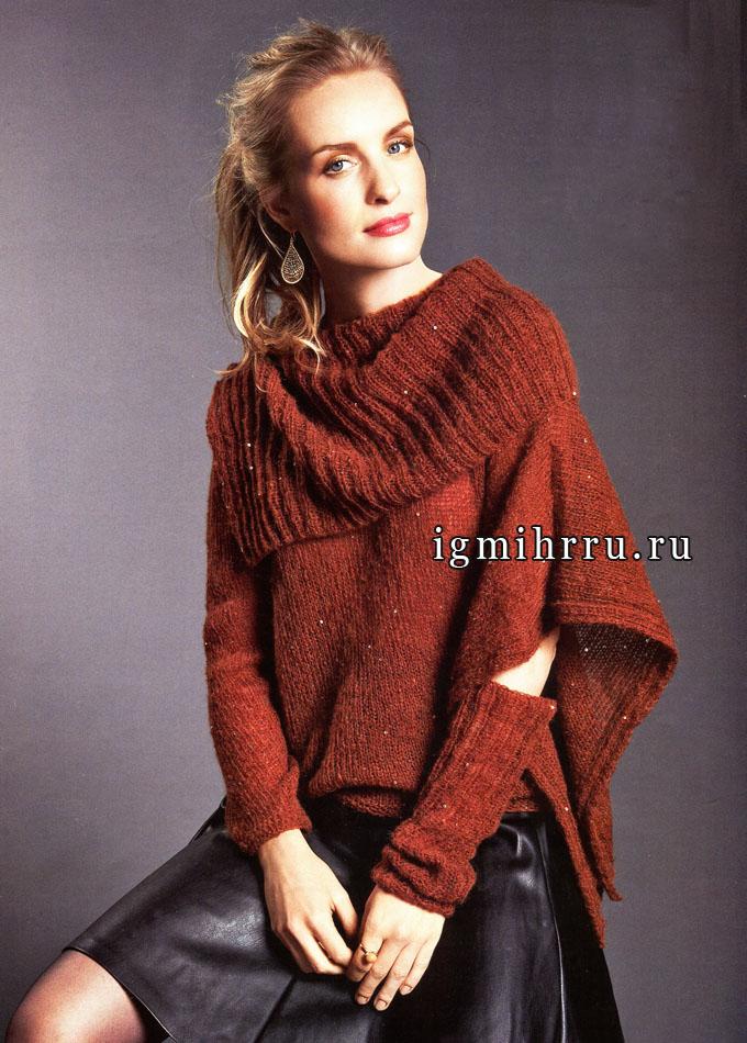 Для любительниц оригинального стиля! Асимметричный пуловер и митенка терракотового цвета, от Lana Grossa. Вязание спицами