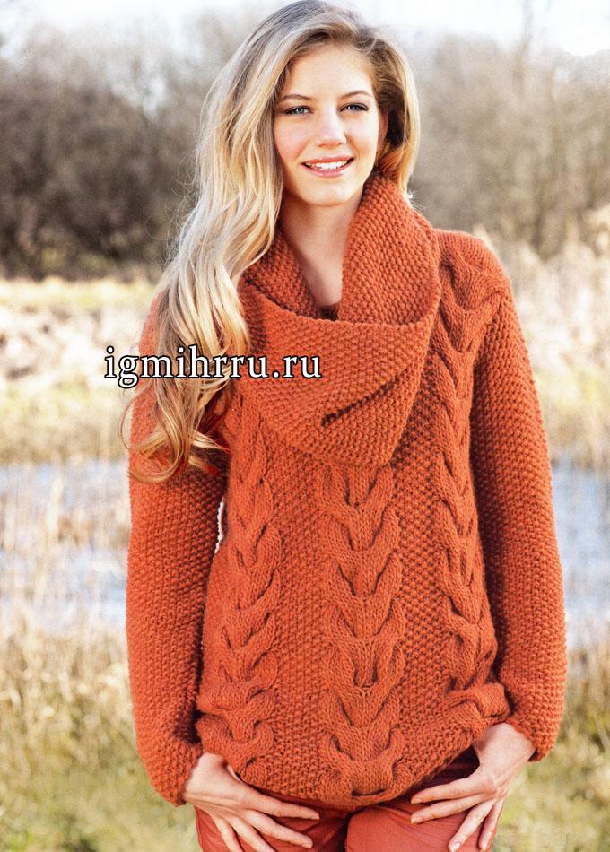 Пуловер цвета ржавчины с объемными косами и снуд. Вязание спицами