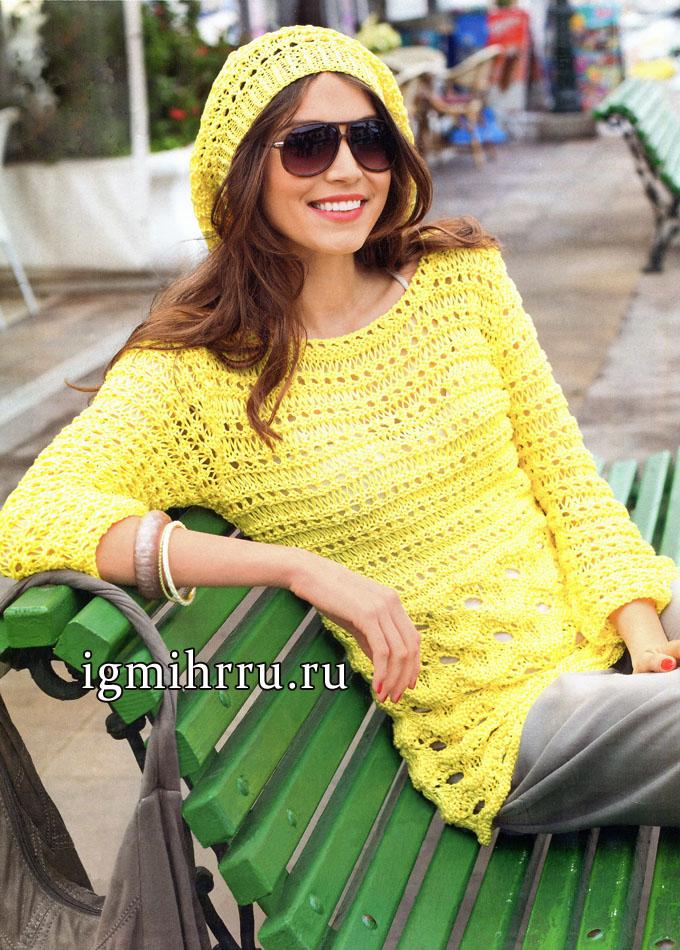 Непринужденный стиль. Удлиненный желтый пуловер и шапочка бини, от немецких дизайнеров. Вязание спицами
