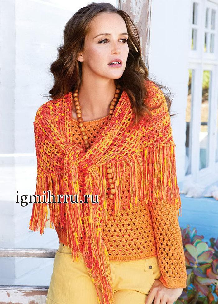Сетчатый пуловер пламенного оранжевого цвета, дополненный платком с бахромой, от немецких дизайнеров. Вязание спицами и крючком