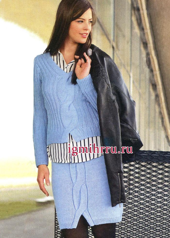 Комплект из голубой шерсти: юбка и пуловер с косами, от немецких дизайнеров. Вязание спицами