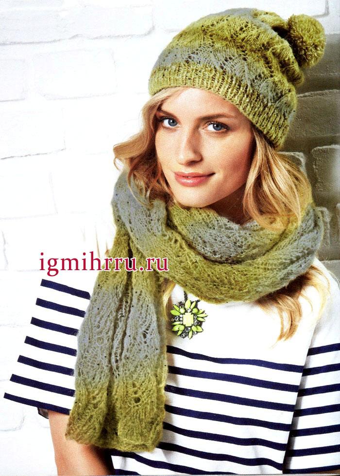 Теплый мягкий комплект: шапочка и шарф с волнистым ажурным узором, от немецких дизайнеров. Вязание спицами