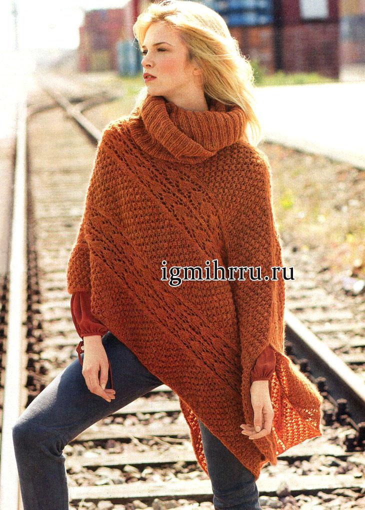 Асимметричное теплое пончо из прямоугольных полос и шарф-петля, от немецких дизайнеров. Вязание спицами