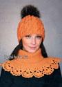 Комплект Осенний блюз: оранжевая шапочка с помпоном и шарф-воротник. Спицы