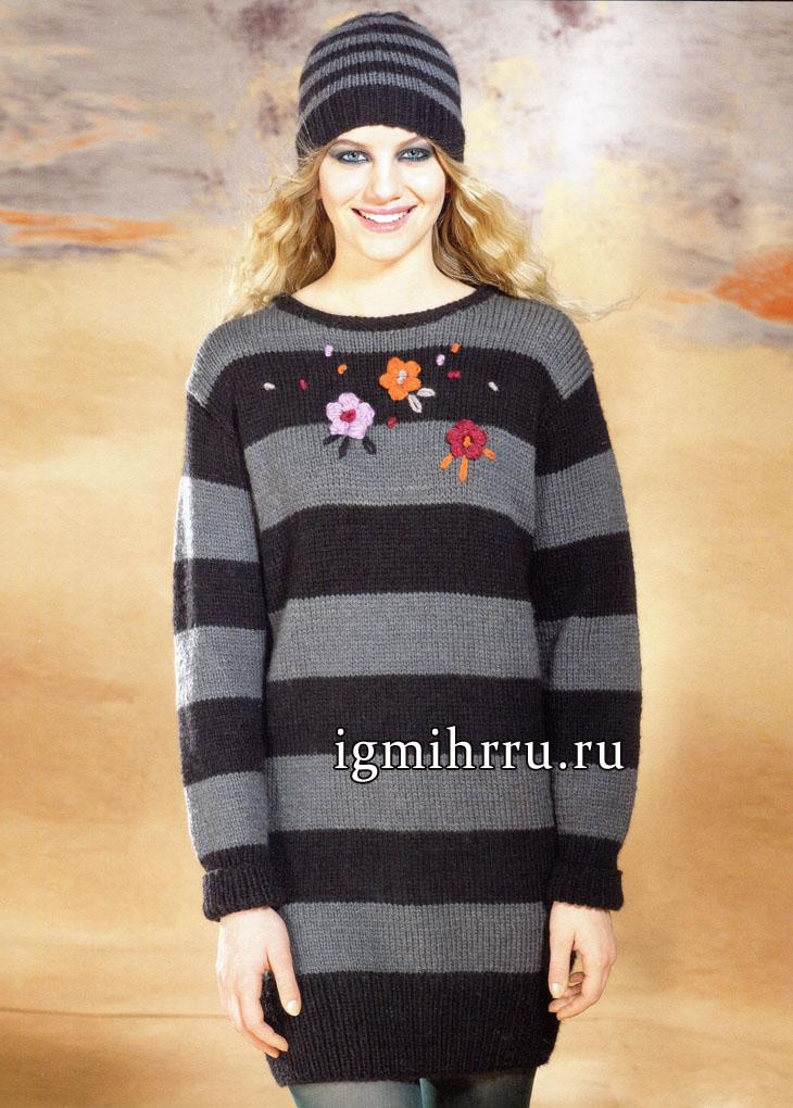 Теплый и практичный комплект из мериносовой шерсти с добавлением альпаки: удлиненный полосатый пуловер с вышивкой и шапочка. Вязание спицами