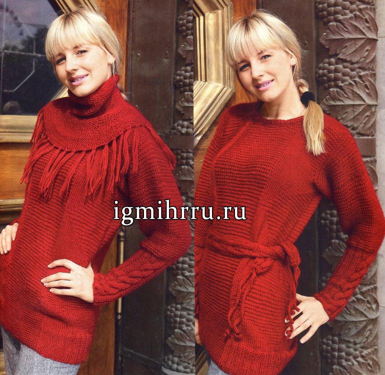 Яркий комплект красного цвета: джемпер с узорами из кос и треугольников, съемный воротник и пояс. Вязание спицами