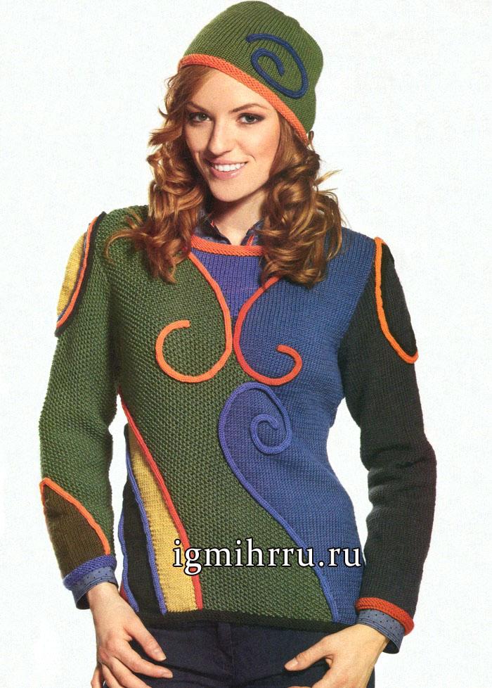 Разноцветный пуловер с эффектным орнаментом из шнуров и шапочка-феска. Вязание спицами