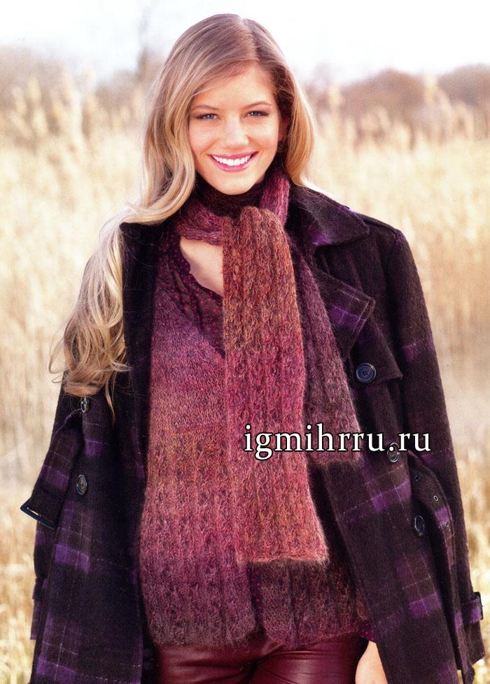 Пушистый теплый жакет и шарф из бордово-ежевичной пряжи секционного крашения. Вязание спицами
