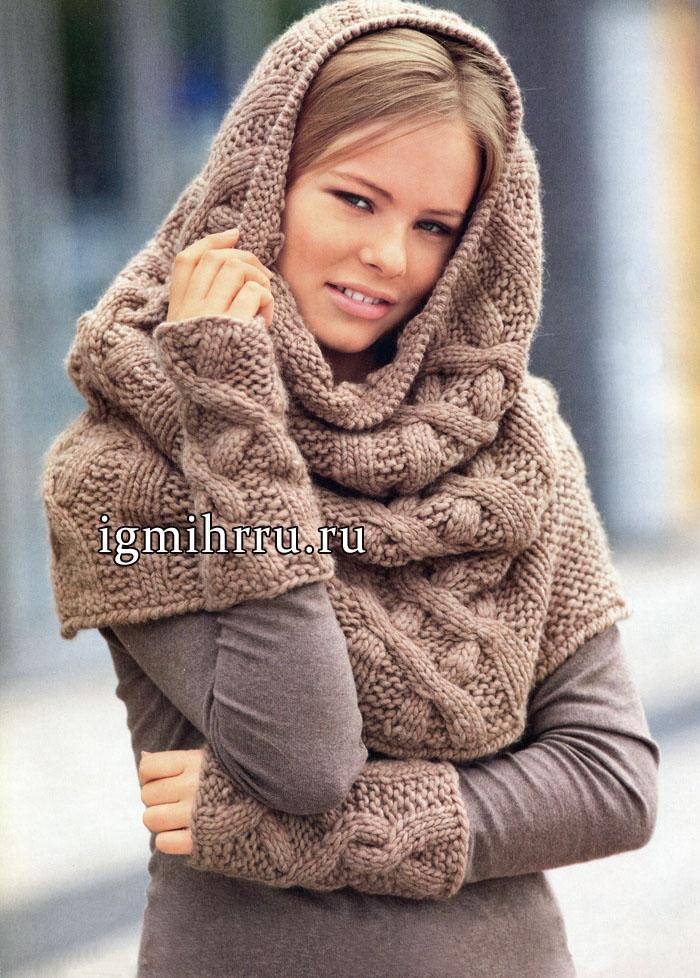 Теплый светло-коричневый комплект: шарф-хомут и напульсники с узорами из кос. Вязание спицами