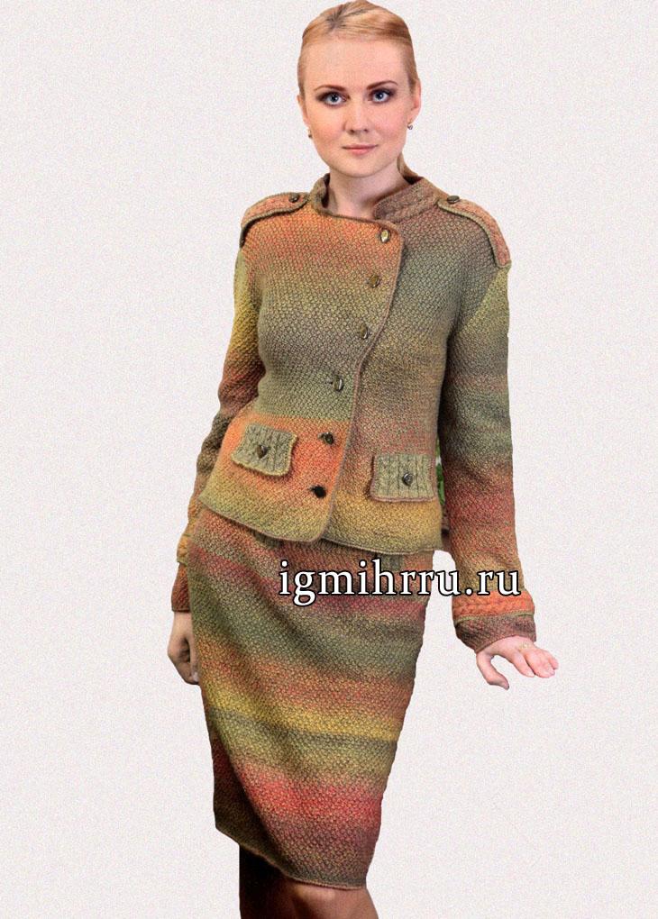 Повседневный костюм для деловой женщины: жакет и юбка. Вязание спицами