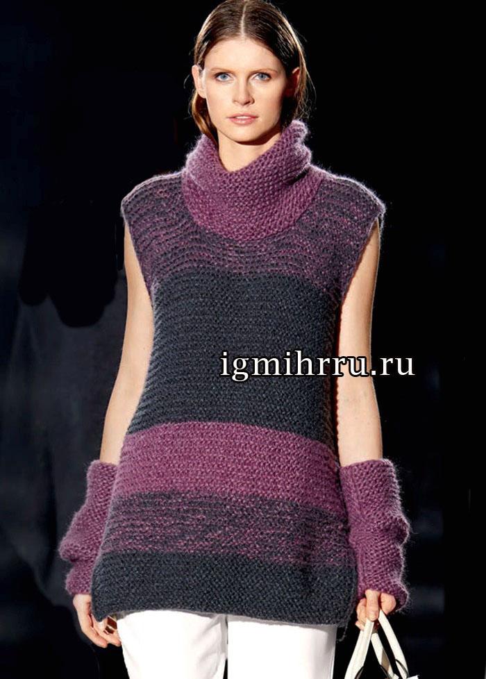 Сливово-черный мягкий свитер без рукавов и митенки, связанные простой платочной вязкой. Вязание спицами