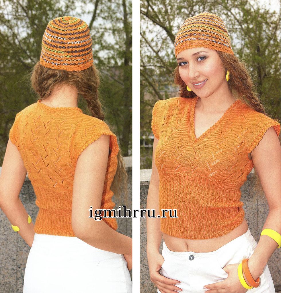 Оранжевый летний комплект: топ с узором галочки и шапочка. Вязание спицами и крючком