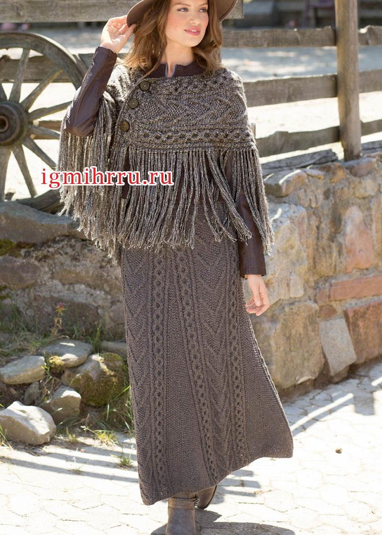 Вязаная длинная юбка спицами схемы