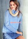 Голубой мохеровый пуловер и шарф-хомут. Спицы