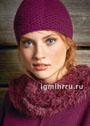 Бордовый комплект: кашемировая шапочка и меховой снуд. Спицы