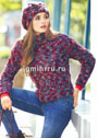 Сине-красный свитер с рельефным узором и шапочка. Спицы