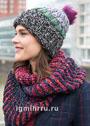 Аксессуары для холодной погоды: разноцветная шапочка и двухцветный снуд. Спицы