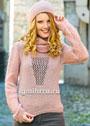 Пушистый розовый комплект: пуловер, шапочка и снуд. Спицы