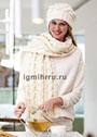 Очаровательный зимний комплект: шапка и шарф с косами и шишечками. Спицы