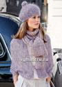 Мохеровый лилово-розовый комплект: кейп-накидка, шарф, берет и снуд. Спицы