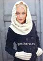 Белый теплый комплект с выразительными косами: шарф-труба и перчатки. Спицы