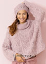 Розовый пуловер с ажурным узором из кос и шапочка. Спицы