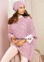 Розовый комплект из натуральной шерсти: пончо и шапочка с шишечками. Спицы