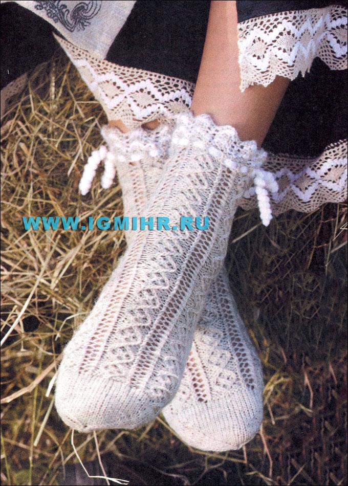 Мягкие ажурные носочки для