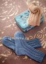 Теплые носки с резинкой и косами. Спицы