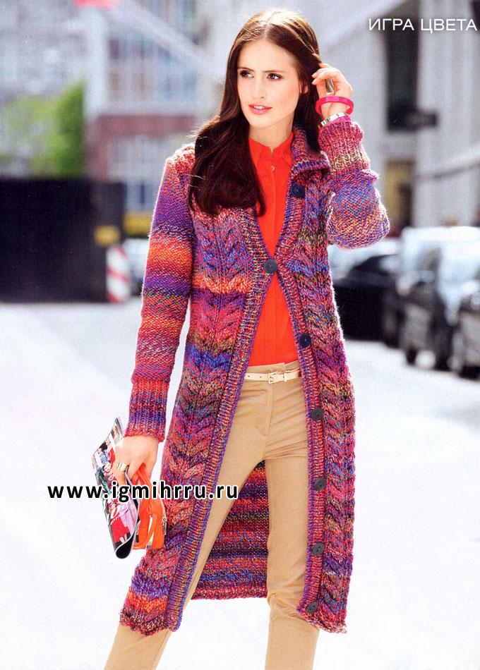 Для прохладной погоды. Шерстяное пальто с косами, от Verena. Спицы