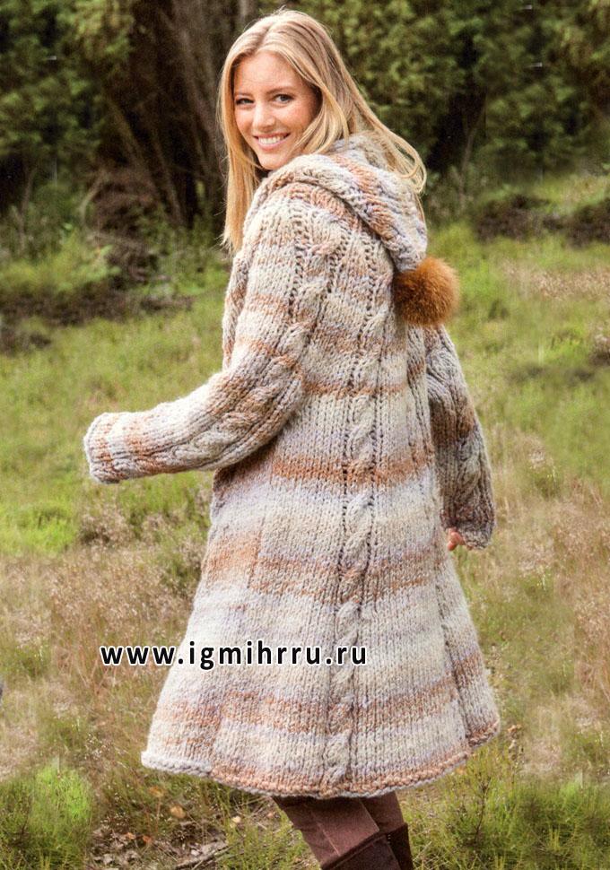 Осеннее расклешенное пальто с капюшоном, от Lana Grossa. Спицы