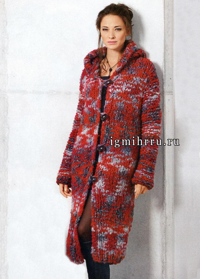 Стильное серо-красное пальто с