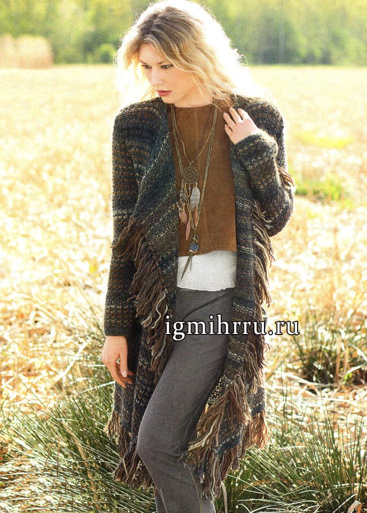 Прямое коричнево-серое пальто с карманами и бахромой, от немецких дизайнеров. Вязание спицами