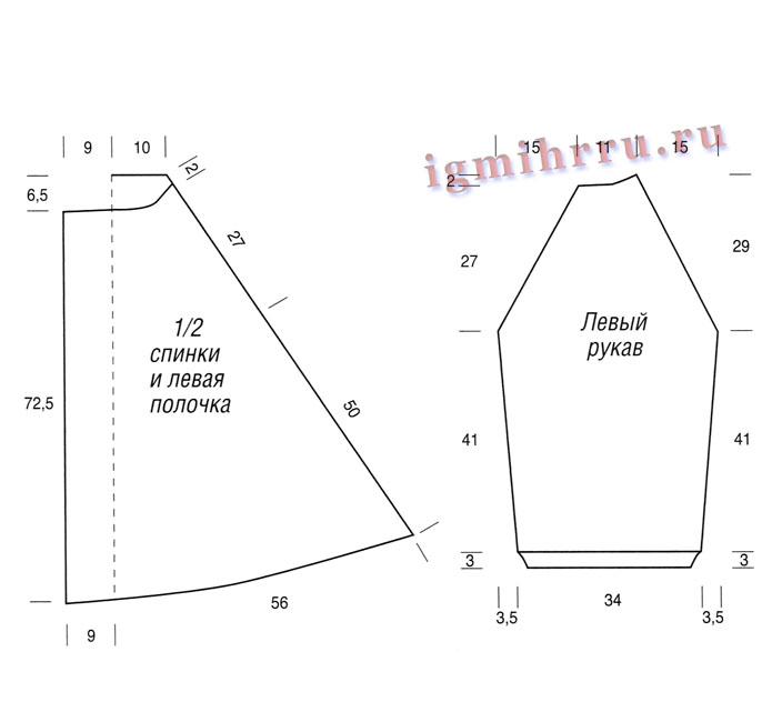 http://igmihrru.ru/MODELI/sp/palto/049/49.1.jpg