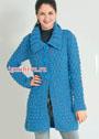 Голубое пальто с отложным воротником. Спицы