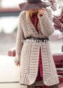 Элегантное теплое пальто с косами и широкими планками. Спицы