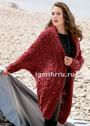 Красное пальто с капюшоном и рукавами летучая мышь. Спицы