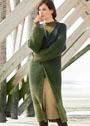 Зелено-синее длинное пальто с эффектом деграде. Спицы